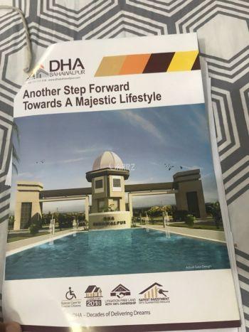 2 Kanal Plot for Sale in Bahawalpur DHA