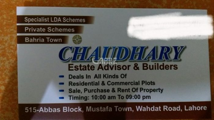 2250 Square Feet Residential Land for Sale in Lahore Mustafa Town