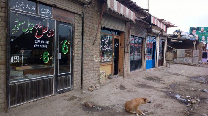 288 Square Feet Shop for Sale in Multan Bosan Road