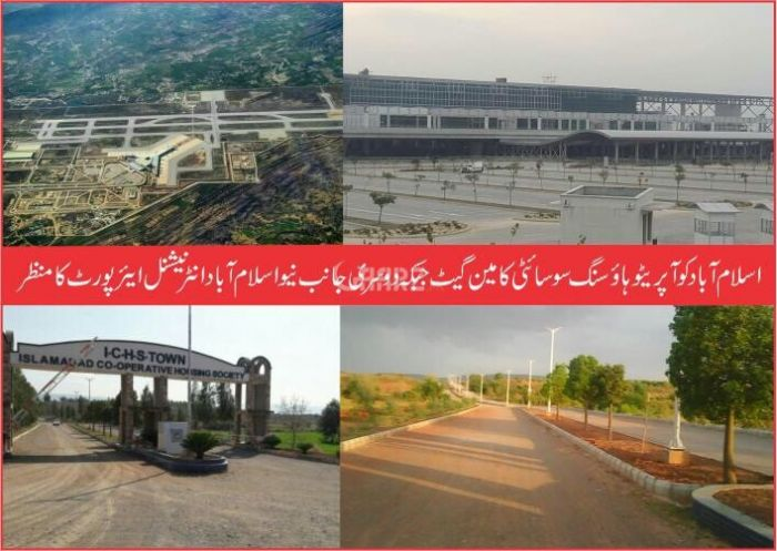 5 Marla Residential Land for Sale in Islamabad Ichs Town
