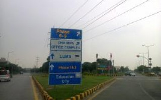 1 Kanal Plot For Sale In DHA Phase-9 Prism, Lahore
