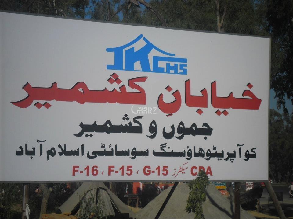 1 kanal plot in bahria phase vii 56
