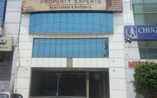 4 Marla Commercial Ground Floor, Mezzanine For Rent in DHA Phase 4, Block-DD