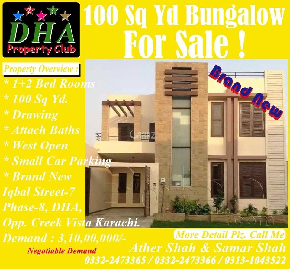4 Marla House for Sale in DHA Phase-8 Karachi - AARZ PK