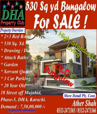530 Square Yard Bungalow For Sale In DHA-5