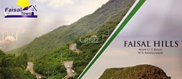 8 Marla Plot For Sale In Faisal Hill Main G.T Road, Taxila.