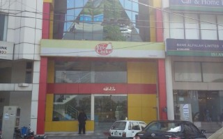 Commercial 2 Marla Sector Shop For Sale in DHA Phase 4, Block AA, Plot No,11