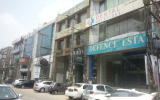 Commercial 8 Marla Plot for sale in DHA Phase 3, Block XX, Price- 17 Crore