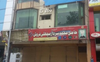 Commercial 8 Marla Plot for sale in DHA Phase 5, Block CCA, Plot No,150