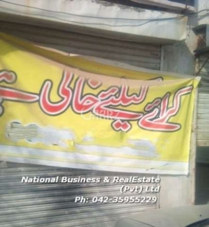 Commercial, Hall in Shoukat Khanum Chowk For Rent , 960 Sqft Available