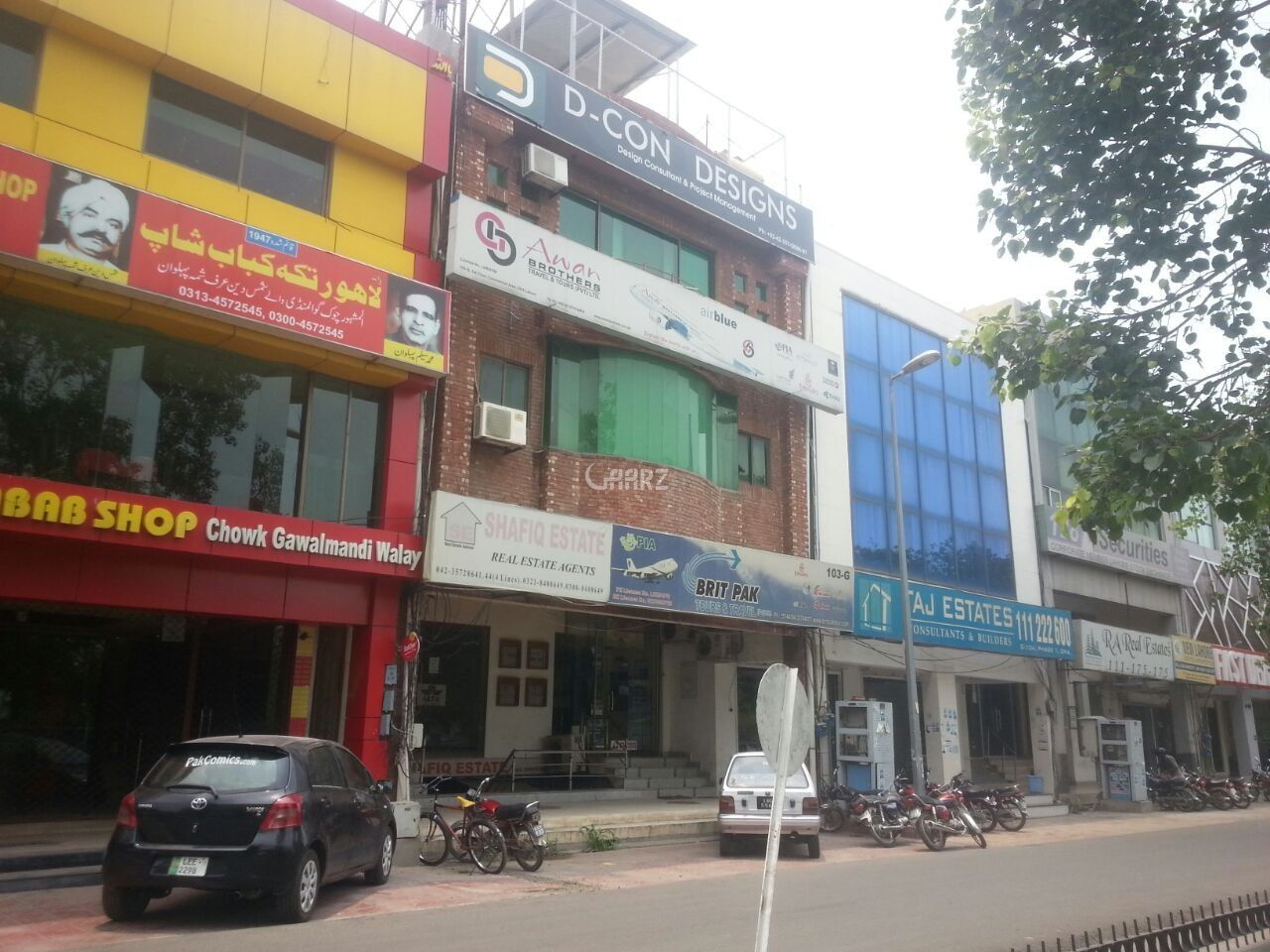 8 Marla Commercial Building for Rent in DHA Phase-4 Lahore