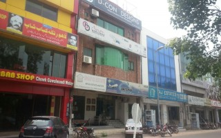 Excellent 8 Marla Commercial 2nd Floor Available For Rent in DHA Phase 4