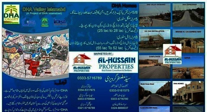 1225 Square Feet Plot For Sale DHA Valley,Islamabad
