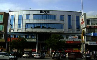 700 Square Feet Office for Rent In F-11, Islamabad.