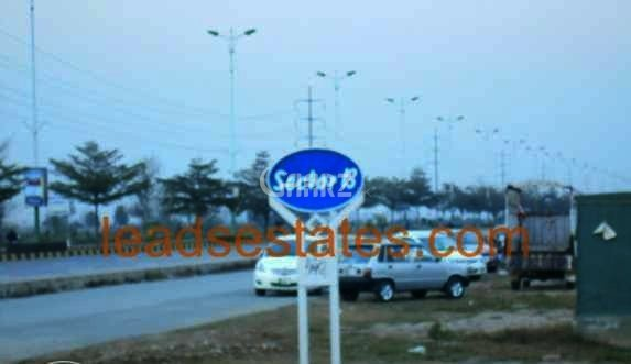 1 Kanal Plot For Sale In DHA Phase-6, Lahore