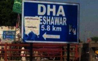 1 Kanal Residential Plot for Sale DHA Defence, Peshawar