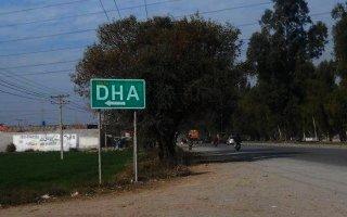 10 Marla Plot For Sale In DHA,Gujranwala