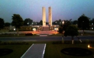 10 Marla Plot For Sale In DHA, Lahore