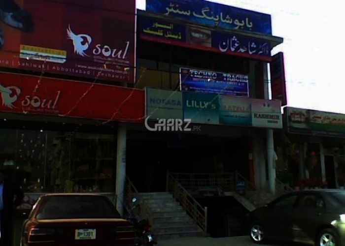 168 Square Feet Shop For Sale In Jamrud Road, Peshawar