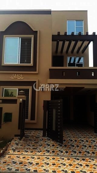 2 Kanal Bungalow For Sale In DHA Phase-8 Park View, Lahore