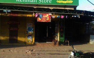225 Square Feet Shop For Sale In Ravi Block Lahore.
