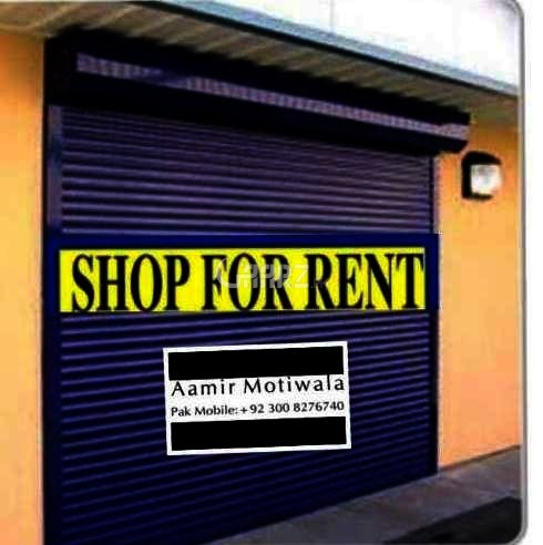 270 Square Feet Shop for Rent