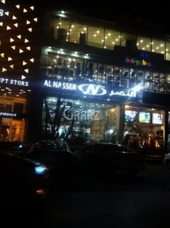 395 Square Feet Shop For Sale In Fortress Square Mall, Lahore