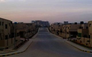 4 Marla Commercial Plot Beautiful Location Commercial Phase 8, Lahore.
