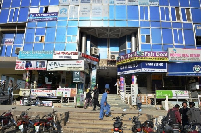 418 Sqft Office For Rent In F 11, Isalamabad