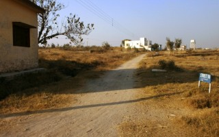 5 Marla Plot For Sale In Grand Avenues Housing Scheme Ferozepur Road Lahore