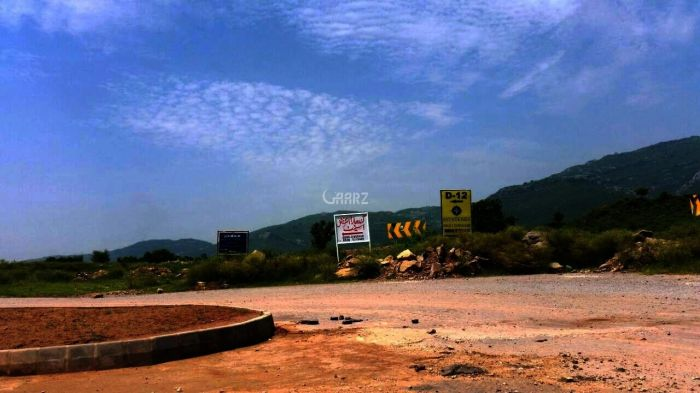 5 Marla Plot For Sale In UBL Housing Society, Lahore
