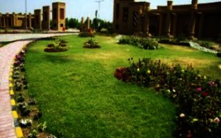 6 Marla Plot For Sale In CBR Town Phase 2, Islamabad.