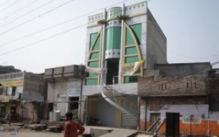 8 Marla Commercial Plaza For Sale In DHA Block-Y, Lahore