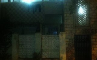 8.6 Marla House For Sale In  Nazimabad
