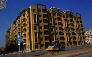 950 Square Feet Flat For Rent In Rahat Commercial