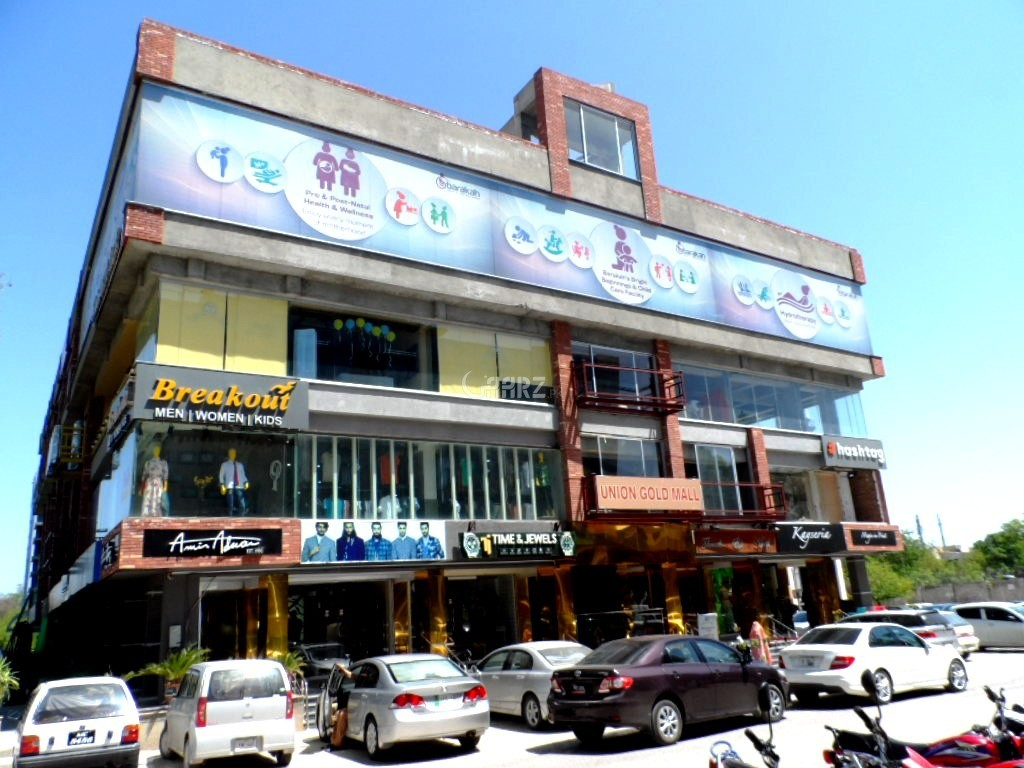 600 Square Feet Commercial Shop for Sale in Islamabad F-7