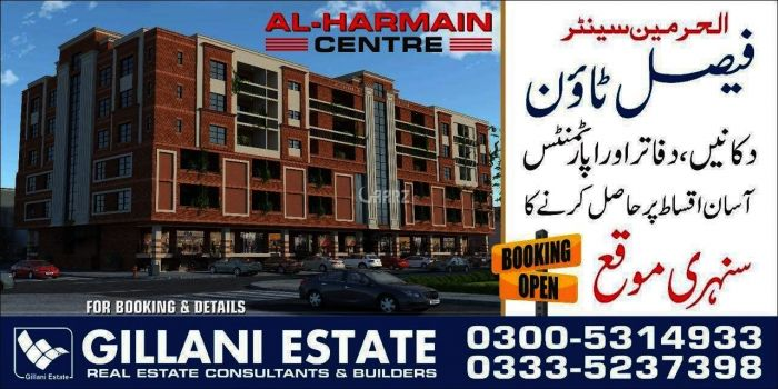 372 Square Feet Lower Ground Shop For Sale In Al Harmain Centre, Faisal Town
