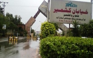 1 Kanal Plot For Sale In G-15/4, Islamabad