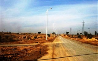 11 Marla Plot for Sale In G-16/3 ,Islamabad