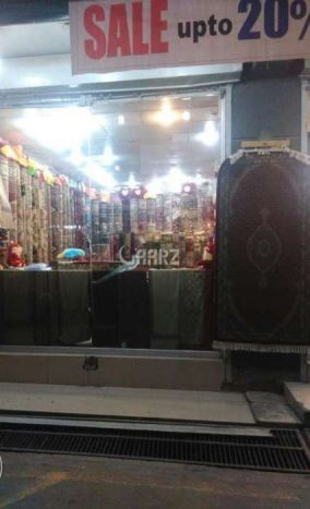 110 Square Feet Shop For Sale In PWD Colony, Rawalpindi