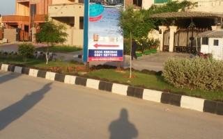 9 Marla Plot for Sale in Karachi Pechs