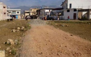 4 Kanal Plot For Sale In DHA Phase-8
