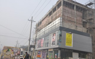 900 Square Feet  Plaza For Sale In DHA Phase 4 - Block DD, Lahore