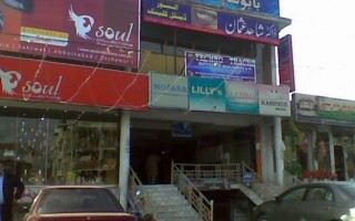 450 Square Feet Shop For Sale In DHA Phase 5