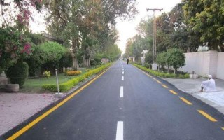 5 Marla Commercial Plot For Sale In Grand Avenues Housing Scheme, Lahore