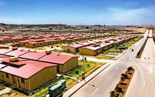 6 Marla Commercial Plot For Sale In Bahria Town - Sector C, Lahore