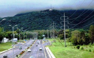 7 Marla Plot for Sale In G-15/4,Islamabad