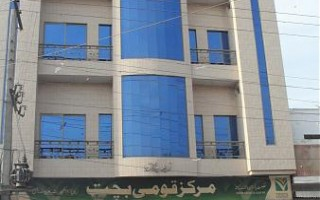 1800 Square Feet  Plaza For Sale In DHA, Phase-3 Block-Y, Lahore