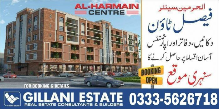 Lower Ground Shop Available In Faisal Town Al Harmain Centre, Islamabad.