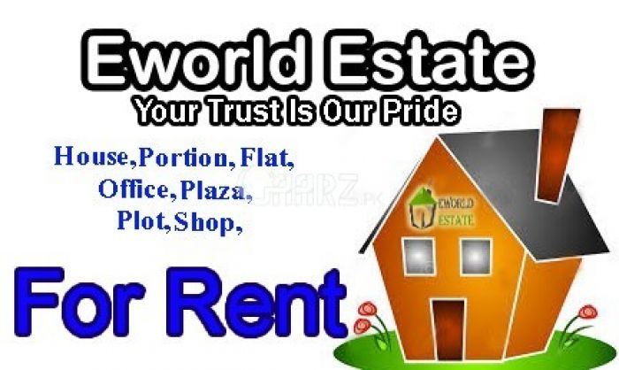 11 Marla Ground Portion For Rent In Media Town, Islamabad